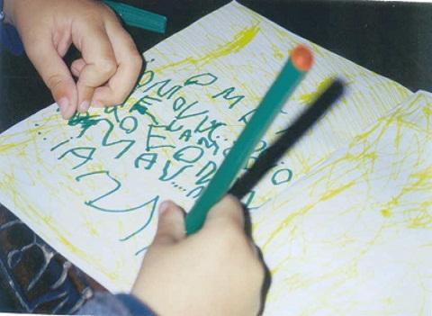 Ejercicios para niños con disgrafía